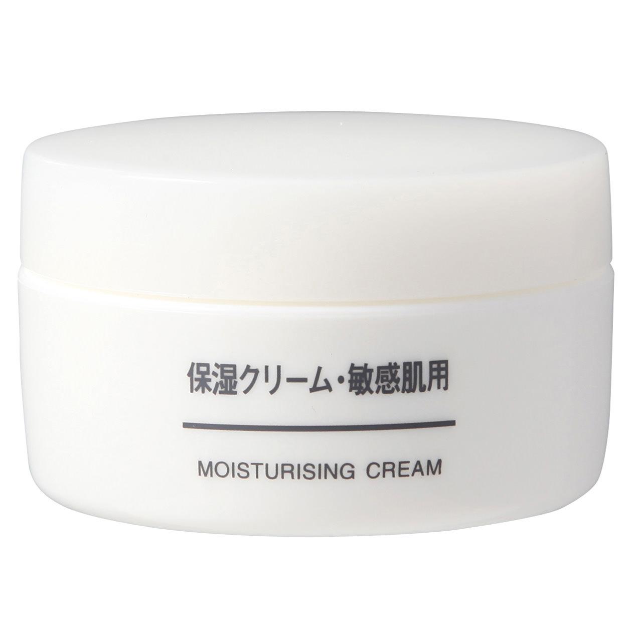 Crema hidratante japonesa Muji. Moisturising Cream