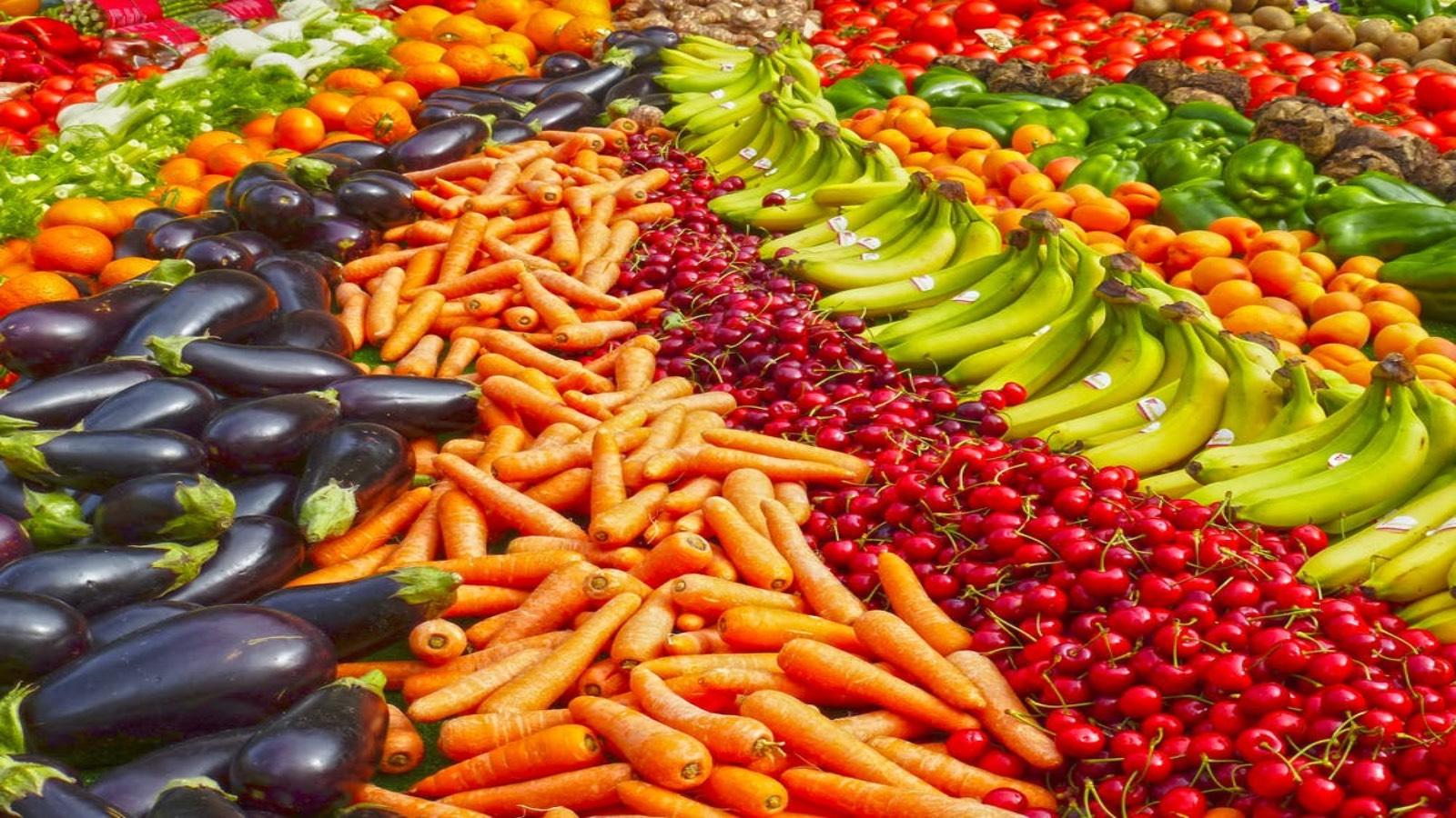 Fruta y verdura de Pexels